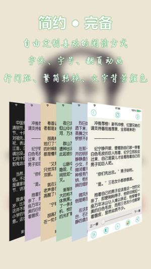 不被理解的毛泽东官方版图4