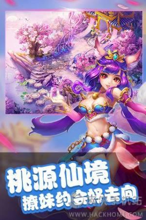 逍遥西游2官网图2