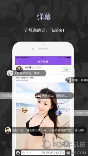 图姬网app图2