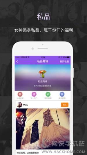 图姬网app图4