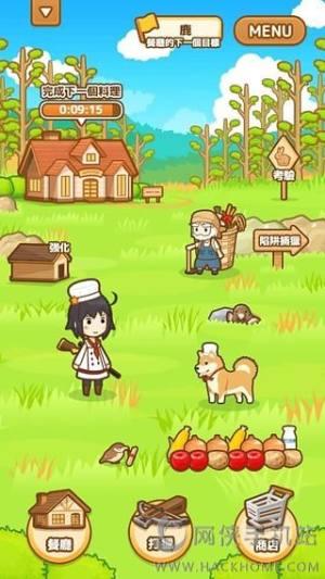 狩猎小厨ios图2