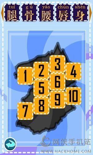 哈乐岛图2