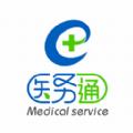 贺州医务通官方版