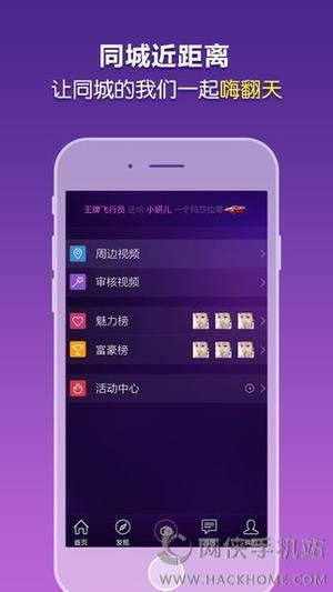 蜜桃TV app图4