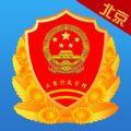 北京工商网上服务平台