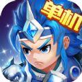三国演义吞噬无界手机游戏官方版 v4.3.02