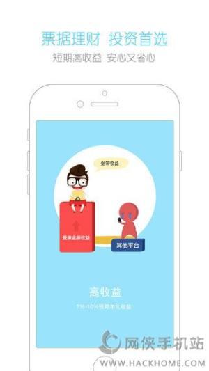 爱康金服app图2