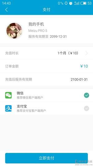 有众官网app下载安装ios版图片1