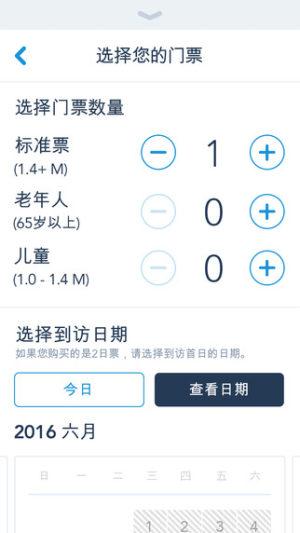 上海迪士尼度假区官网版图2
