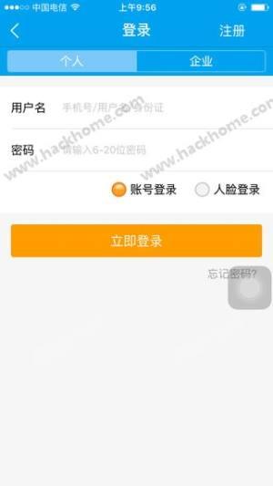 亳州市网上办事大厅官网版图4