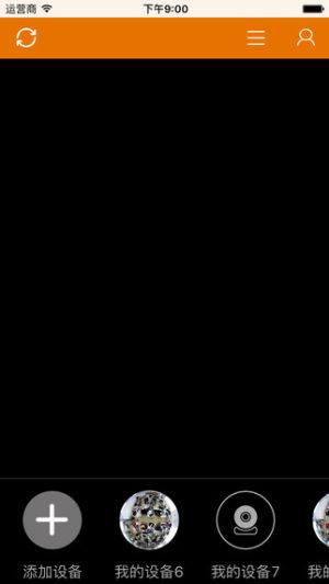 VR CAM官网版图4