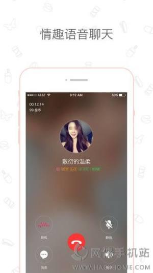 盘丝洞IOS版app图4