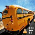 城市驾驶校车司机3D