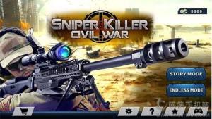 狙击杀手内战游戏图2