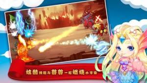 怪兽岛2兽神归来游戏图2