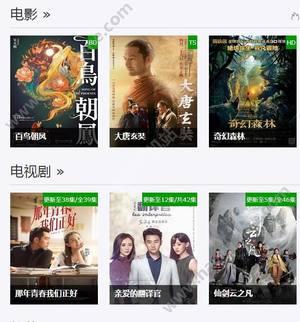ee亲易易亲热门电影电视综艺下载手机版图片1