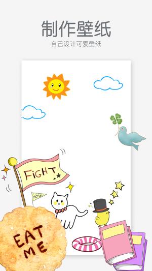 Cutie修图软件手机版app下载图片1