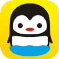 企鹅萌萌官网版