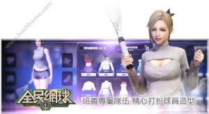line全民网球官网图2