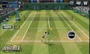 line全民网球官网图4