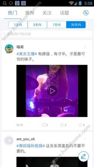 中文字幕2018免费视频最新影音app下载图片1