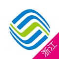 浙江移动手机营业厅官网app客户端下载 v4.3.1