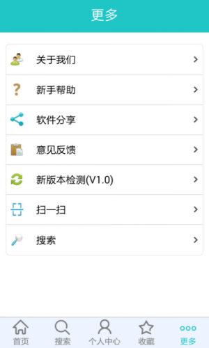 宁波医院app图4