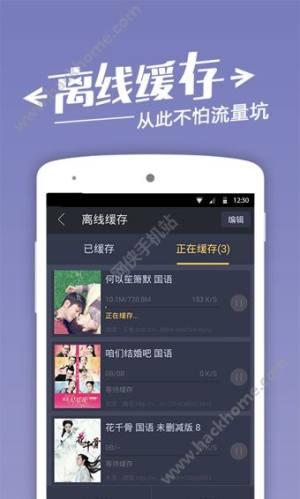看影视神器app免费图2