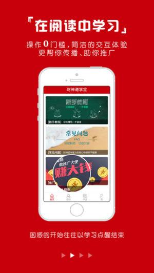 财神道赚钱app下载官方网站图片1