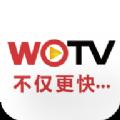 沃TV直播软件