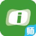 鸿合i学教师端官网版