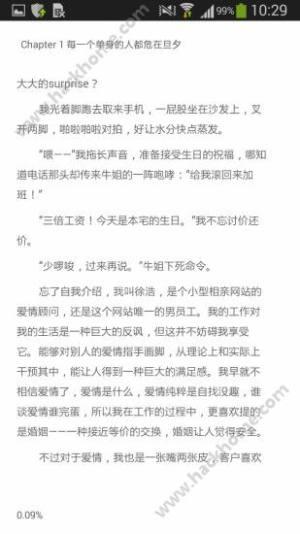 广购ebook客户端图4