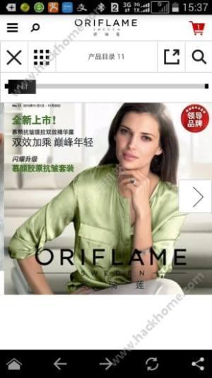 Oriflame欧瑞莲官网版图4