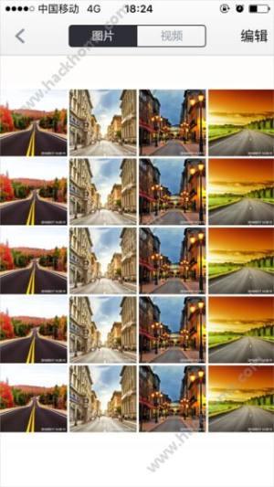 行车智拍下载手机版app图片1