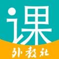 随行课堂官网版