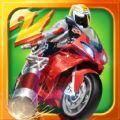 全民暴力摩托2一骑狂飙ios版