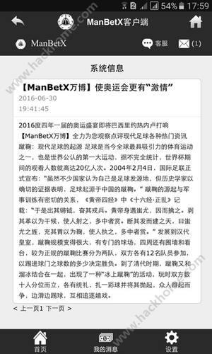 万博ManBetX图2