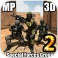 特种部队小组2破解版