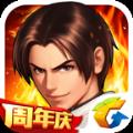 拳皇98终极之战OLios下载 v1.2.1