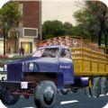 木材运输卡车模拟器游戏