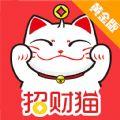 招财猫黄金版APP