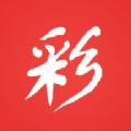 老虎彩票app