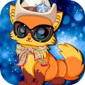 宠物明星小狐狸手机游戏下载 v1.0.1