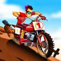 沙滩急速摩托官方正版游戏下载 v1.0.0