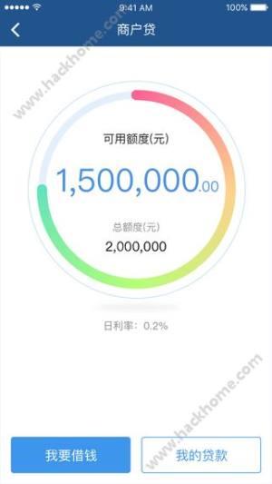 万达贷官网版图4