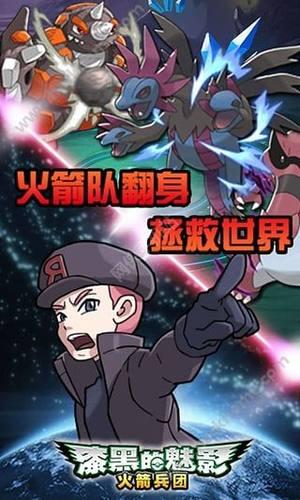 口袋妖怪漆黑的魅影EX中文神兽版图2