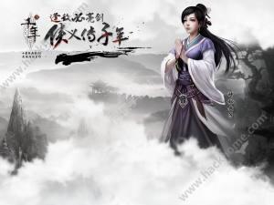 千年3手游官网图4