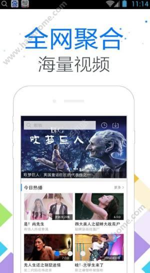 闪电视频app图4