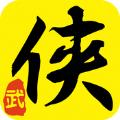 武侠江湖暴走武林OL