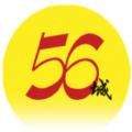56城官网版